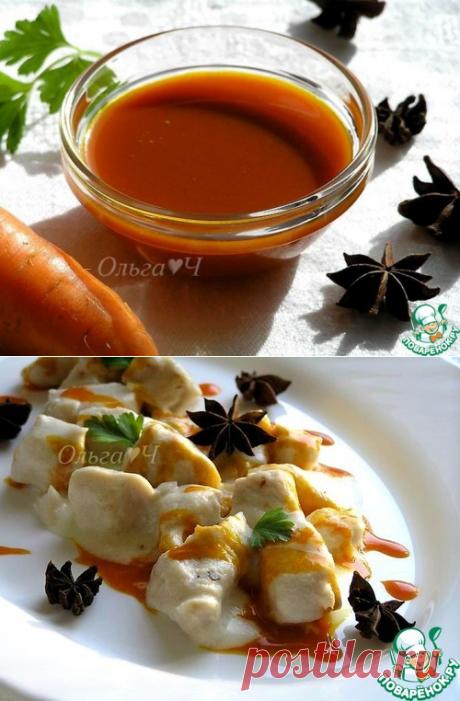 Волшебный морковный соус от Сильвестра Вахида – кулинарный рецепт