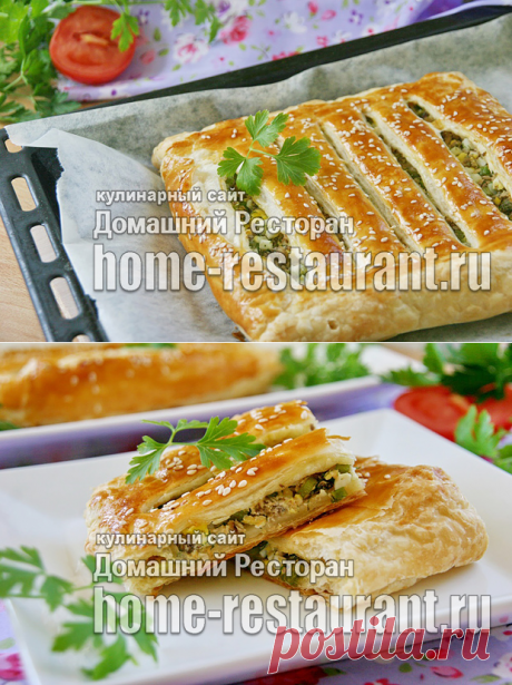Puff pastry pie with fish canned food