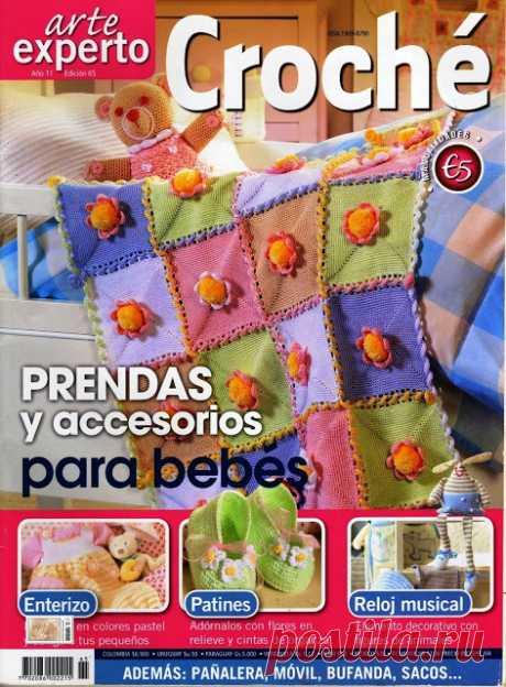 butterflycreaciones / fanaticadel tejido: arte experto croche