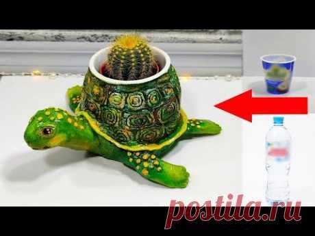 """DIY.Горшок для цветов """"Черепашка"""" своими руками.Поделки.Мастер- класс.Flower pot decor idea. - YouTube"""