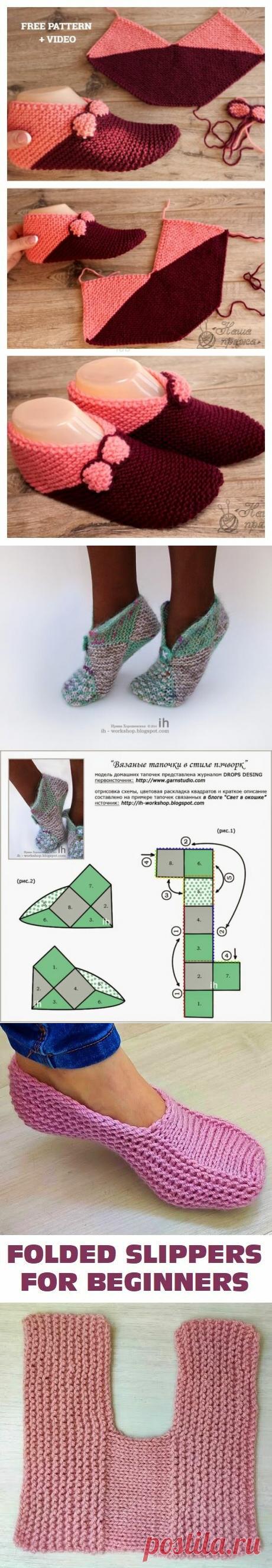 Вязаные тапочки крючком и спицами: большая подборка простых моделей | Только handmade | Яндекс Дзен