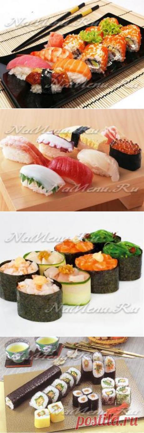 О пользе японской кухни: виды суши
