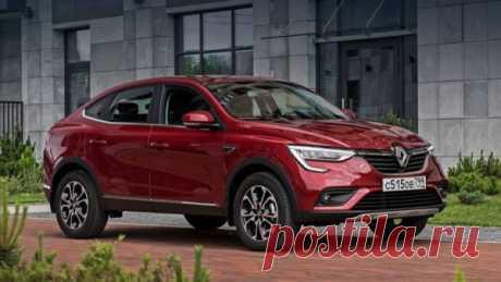 Renault Arkana 2019 в России - цена, фото, технические характеристики, авто новинки 2018-2019 года