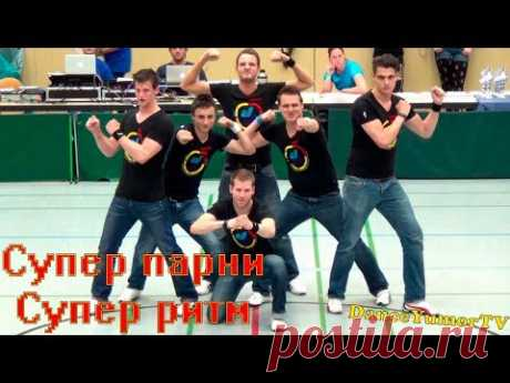 Супер парни \ Супер танец и ритм \ Band Odessa