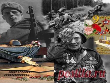 """By the beginning of war the Wehrmacht (VS of Germany) reckoned with the USSR as the strongest army of the world. But the plan \""""Barbarossa\"""" according to which Hitler expected to finish the USSR in 6-8 weeks failed. War lasted for long 1418 days and ended with shattering defeat of Germans and their allies.\u000d\u000aThe price of a victory was extremely high: The Soviet Union during war lost a third of the national wealth. Twenty seven million people died on fields of battles."""