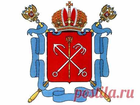 Картинки герба Санкт-Петербурга (35 фото) ⭐ Забавник