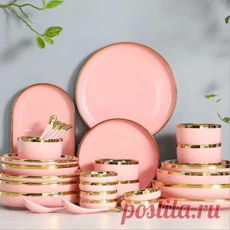 367.79руб. 29% СКИДКА Розовая керамическая тарелка с золотой инкрустацией, тарелка для стейка, тарелка для еды в скандинавском стиле, посуда, миска Ins, тарелка для ужина, Высококачественная фарфоровая посуда, набор посуды Блюдца и тарелки      АлиЭкспресс Покупай умнее, живи веселее! Aliexpress.com