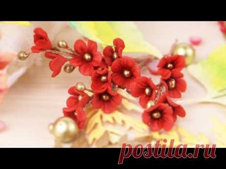 Цветочные веточки из тычинок и мелкоцветов /Цветы своими руками из фоамирана / Flower foamiran