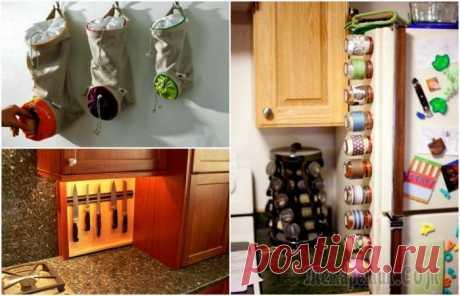 Все по полочкам, мешочкам и баночкам: 16 функциональных систем для хранения вещей на кухне Все по полочкам, мешочкам и баночкам: 16 функциональных систем для хранения вещей на кухне Каждая хозяйка знает, что такое хаос на кухне. Какого бы размера не было это помещение, места всегда мало.Од...