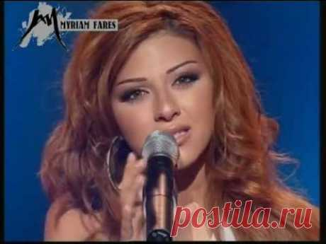 Myriam Fares - Hasesni Beek