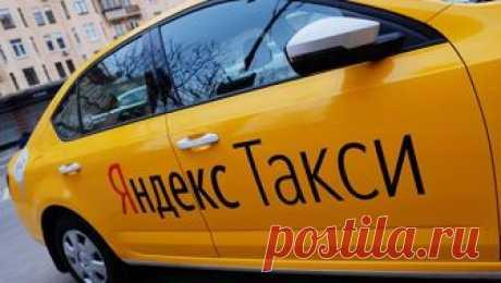 Как зарегистрироваться в Яндекс такси водителем: ПОШАГОВАЯ инструкция. Требования к машине | Компьютерные знания