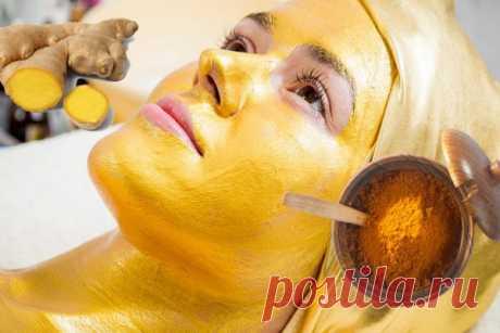 Теперь в свои 50 выгляжу на 35! Секрет прост: наношу самодельную золотую маску и промачиваю лицо обычным… – БУДЬ В ТЕМЕ