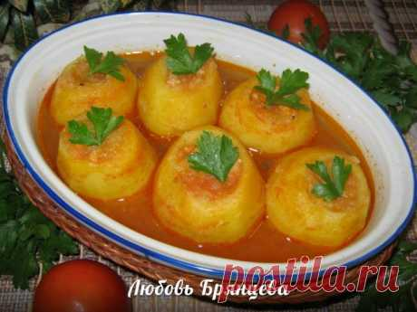 Как приготовить фаршированный картофель в соусе - семейный рецепт:Хлебосольные хозяйки. Рецепты домашней кухни