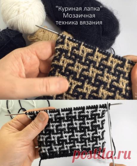 """Классический узор спицами """"Куриные лапки"""" для кардиганов в стиле Шанель (Вязание спицами) – Журнал Вдохновение Рукодельницы"""
