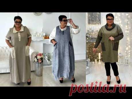Бохо стиль для полных женщин 50 лет весна 2019 . Модная одежда на каждый день.