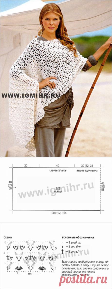 Образ с намеком на ретро. Женственное белое пончо, связанное единым полотном. Крючок