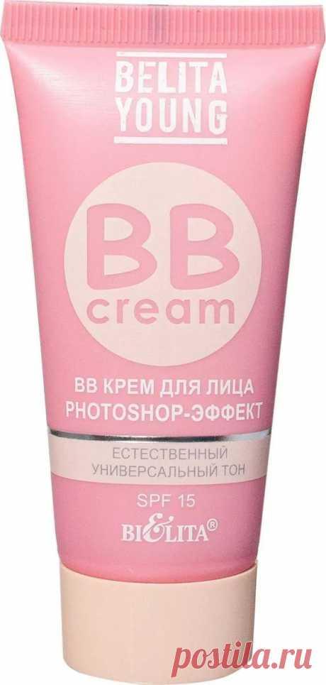 Белита BB Крем для лица туба Belita Young, 30 мл — купить в интернет-магазине OZON с быстрой доставкой