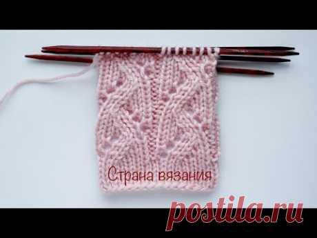 Узоры спицами. Ажурные дорожки. Вязание по кругу. Knitting patterns. Openwork paths.