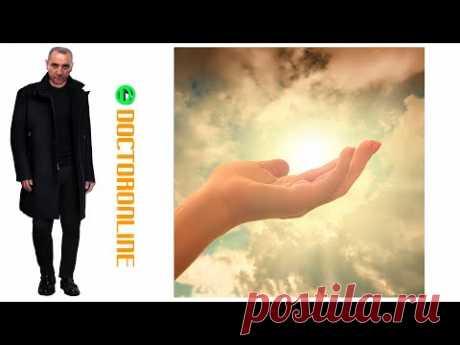 Андрей Ракицкий. Молитва о душевном покое.