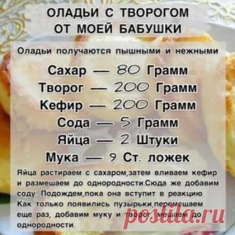 Очень вкусно! Попробуй обязательно!