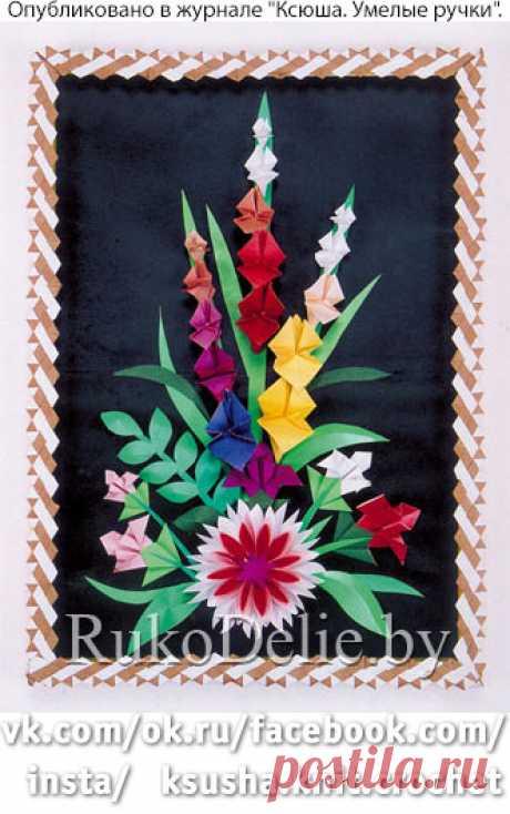 Букет цветов в технике оригами