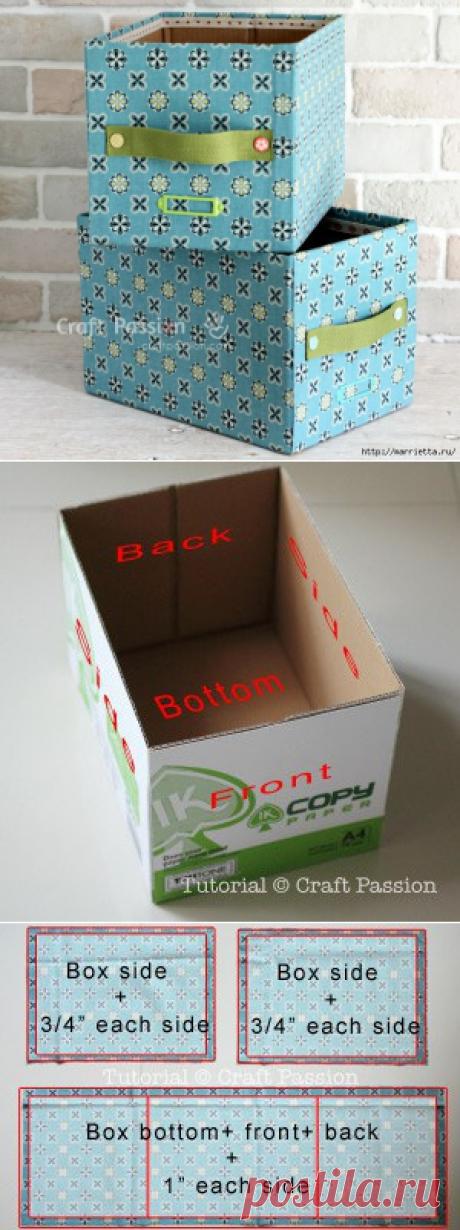 Ящики для хранения из картонных коробок. Мастер-класс / Surfingbird - мы делаем интернет лучше