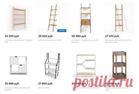 Более 80 вещей для хранения в маленькой квартире Решить проблему нехватки места в малогабаритке поможет грамотная организация хранения