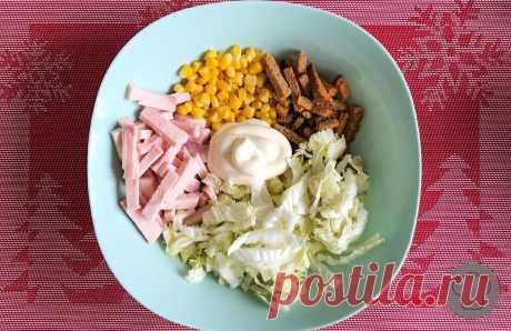 Вкусно, просто и быстро! Восхитительный рецепт салата! | Рецепты вкусных салатов | Яндекс Дзен
