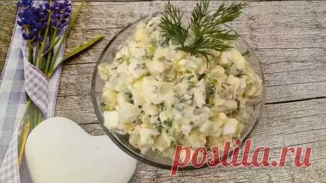 Я умею делать салат «из ничего»: делюсь рецептом вкусного блюда из трех простых продуктов | Наташкины рецепты | Кулинария | Яндекс Дзен