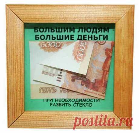 Оформление денег в подарок: идеи — DIYIdeas