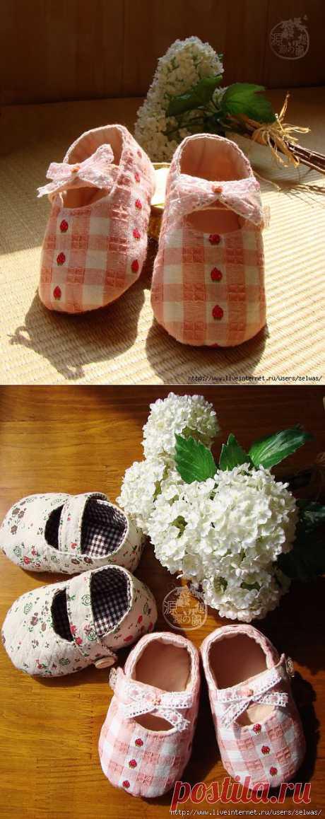 Туфельки для малышки своими руками,мастер-класс.