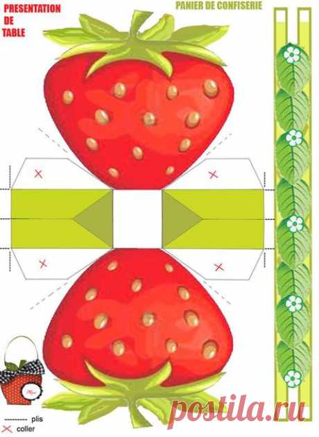 Шаблоны коробочек - Эфария Шаблоны коробочек ВК