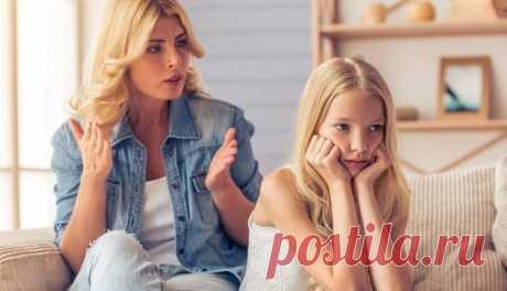 Как правильно отругать ребенка, но не унизить его и себя в его глазах ❗️☘️ ( ͡ʘ ͜ʖ ͡ʘ)