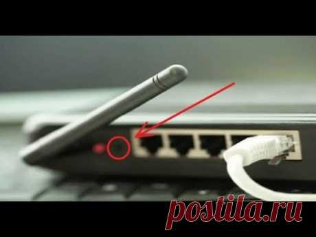 Here Why It is Regularly necessary to Reboot wi-fi the ROUTER! Now any problems!