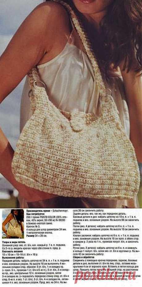 Вязание: летняя вязаная сумка.