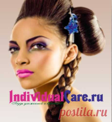 individualcare.ru Женский журнал