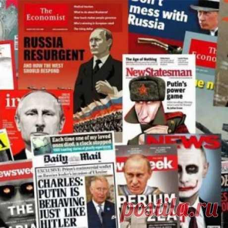 Пресса США истерзала американцев русской угрозой - МирТесен