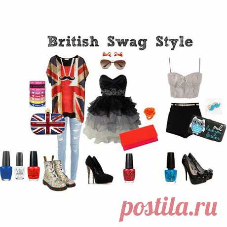 british swag style!