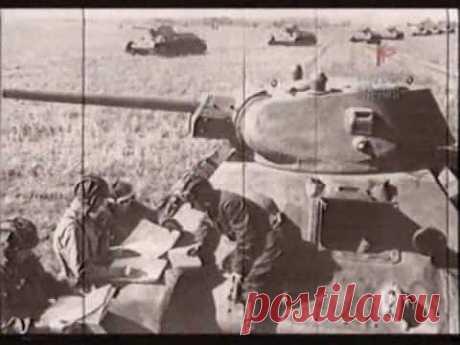 Легендарный Т-34. - YouTube