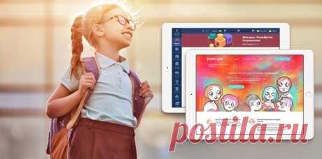 5 отличных сервисов для учёбы в начальной школе (вместо скучных рабочих тетрадей)   Мел   Яндекс Дзен