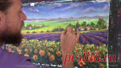 Смотрите вторую часть урока рисования Итальянского цветочного пейзажа прекрасной Тосканы. В этой части вдыхаем красоту и жизнь в картину масляными красками и мастихином. Подписывайтесь и ставьте лайки если понравилось - так вы мотивируете меня на создание подобных уроков рисования. Обещанный урок: https://youtu.be/knb3y0phEPw С уважением, художник Валерий Рыбаков #урокрисования #рыбаковарт #тоскана