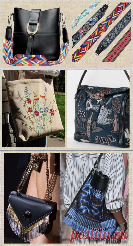 Переделка сумки - обновим внешний вид, освежим и украсим - много примеров | МНЕ ИНТЕРЕСНО | Яндекс Дзен