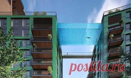 «Небесный бассейн»: прозрачный бассейн между двух домов на высоте 35 метров от земли