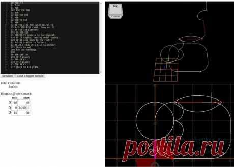 Онлайн программа для симуляции готового G-Code для ЧПУ.