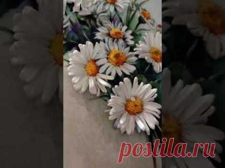 Ромашки цветут)