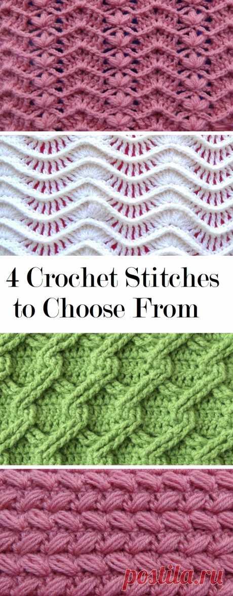 4 Crochet Stitches to Learn - Design Peak