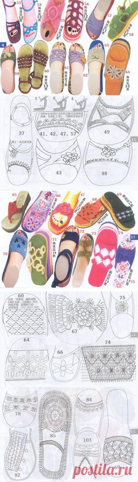 Вязаная обувь. Схемы вязания