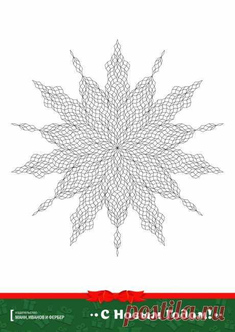 image087.jpg (1413×1999)