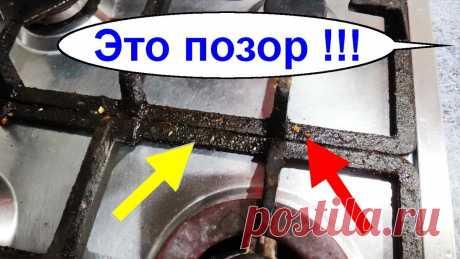 Как легко и просто почистить решетку на газовой плите - Все самое интересное! Газовая плита – незаменимый помощник для любой хозяйки. С помощью газовой плиты...
