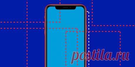 Как сделать скриншот на телефоне Надо всего лишь нажать две кнопки. Можете попробовать прямо на этой статье.